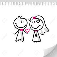 साधारण विवाह
